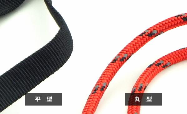 丸型ロープたいぷ犬用ロングリード|ビヨルキス リフレクティブロングリード BJORKIS|犬グッズ通販 HAU(ハウ)