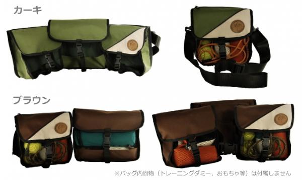 犬のお散歩バッグ,ウェスト/ショルダーバッグ|カーキ、ブラウン|犬グッズ通販HAU(ハウ)