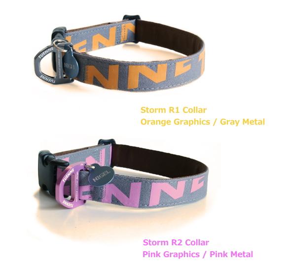 TUENNE ストームカラー(中型犬用・大型犬用首輪)|ピンク、オレンジ|犬グッズ通販HAU