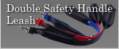 Tre Ponti�ʥȥ�ݥ�ƥ��˥����ꥢ�����ѥ꡼�ɡ�Double Safety Handle Leash�աø����å�����HAU
