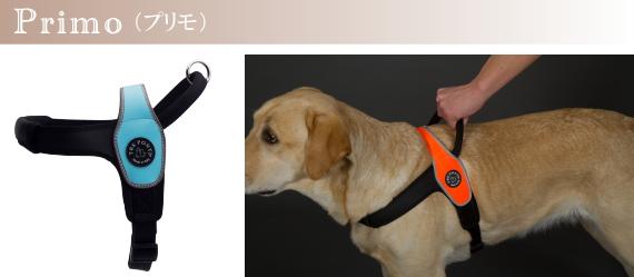 Tre Ponti(トレ・ポンティ)犬用ハーネス《Primo》の特徴|犬グッズ通販HAU