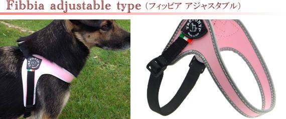 Tre Ponti(トレ・ポンティ)犬用ハーネス《Fibbia アジャスタブルタイプ》の特徴|犬グッズ通販HAU